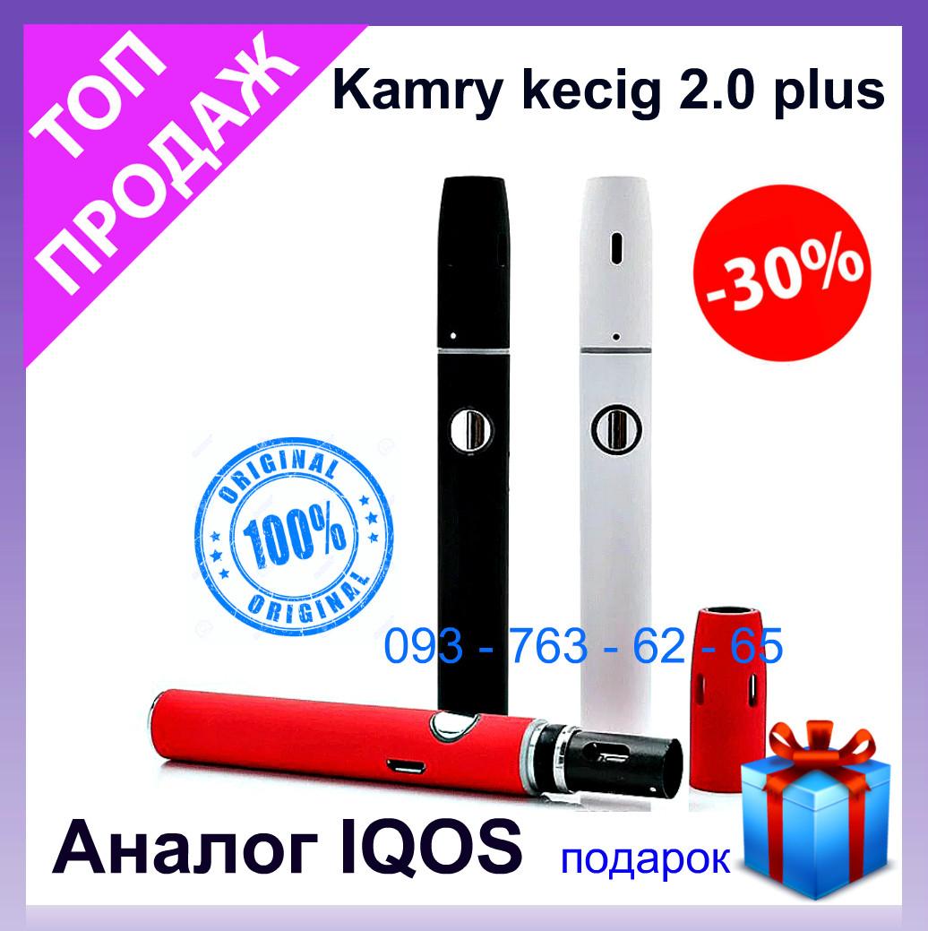 Kamry kecig 2.0 plus  - Система нагревания табака. Аналог iqos (Kamry kecig).Электронная сигарета iqos