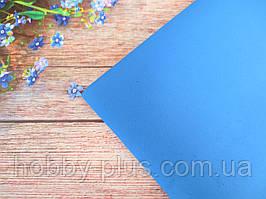 Фоамиран 1 мм, 50х50 см, цвет СВЕТЛО-СИНИЙ