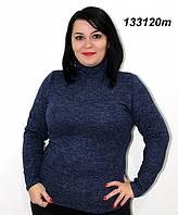 Свитер-водолазка женский,темно синий 48,50,52,54,56,58 60 62 64р