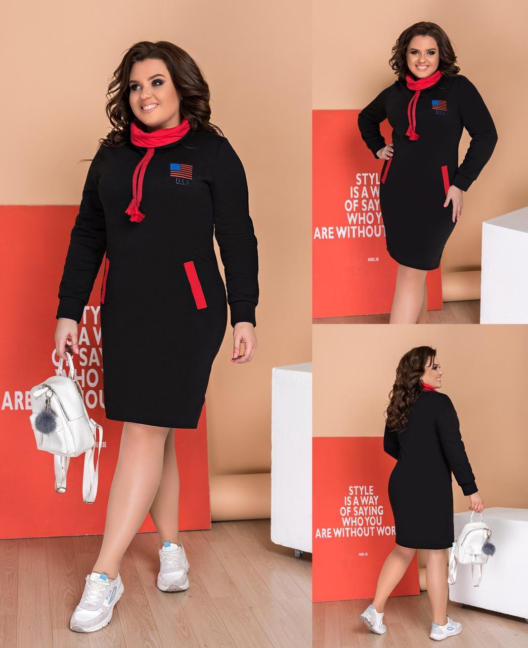 Платье женское 3163вл батал