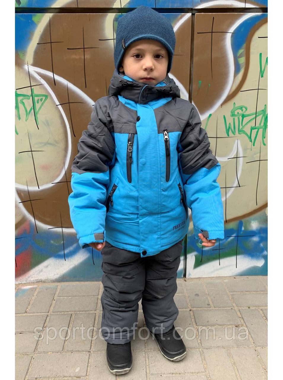 Лыжный костюм Freever для мальчика