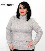 Свитер-водолазка женский,серый 48,50,52,54,56,58 60 62 64р