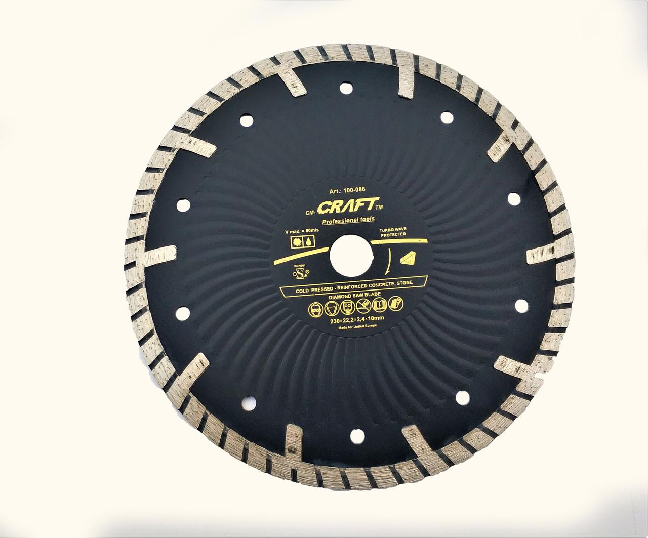 086 Диск Craft алмазний segment 230*22,2*2,4*10мм - сухе різання цегли, бетону, тротуарної плитки, піщаника
