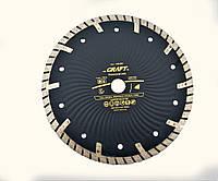 Диск Craft алмазний segment 230*22,2*2,4*10мм - сухе різання цегли, бетону, тротуарної плитки, піщаника