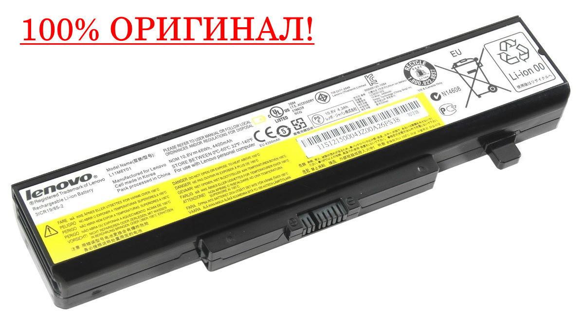 Оригинальная батарея для ноутбука Lenovo Y480A, Y480M, Y480N (10.8V, 48Wh, 4400mAh) - Аккумулятор, АКБ