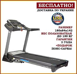Беговая дорожка для залаэлектрическаяскладная компактная HouseFit Хаусфит HT9170E Киев