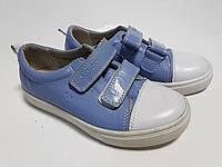 Кеды (голубые)