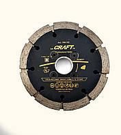 Диск Craft алмазний double segment 125/2*22,.2*1.6*10мм сухе нарізання штроб у цеглі/бетоні, фото 1
