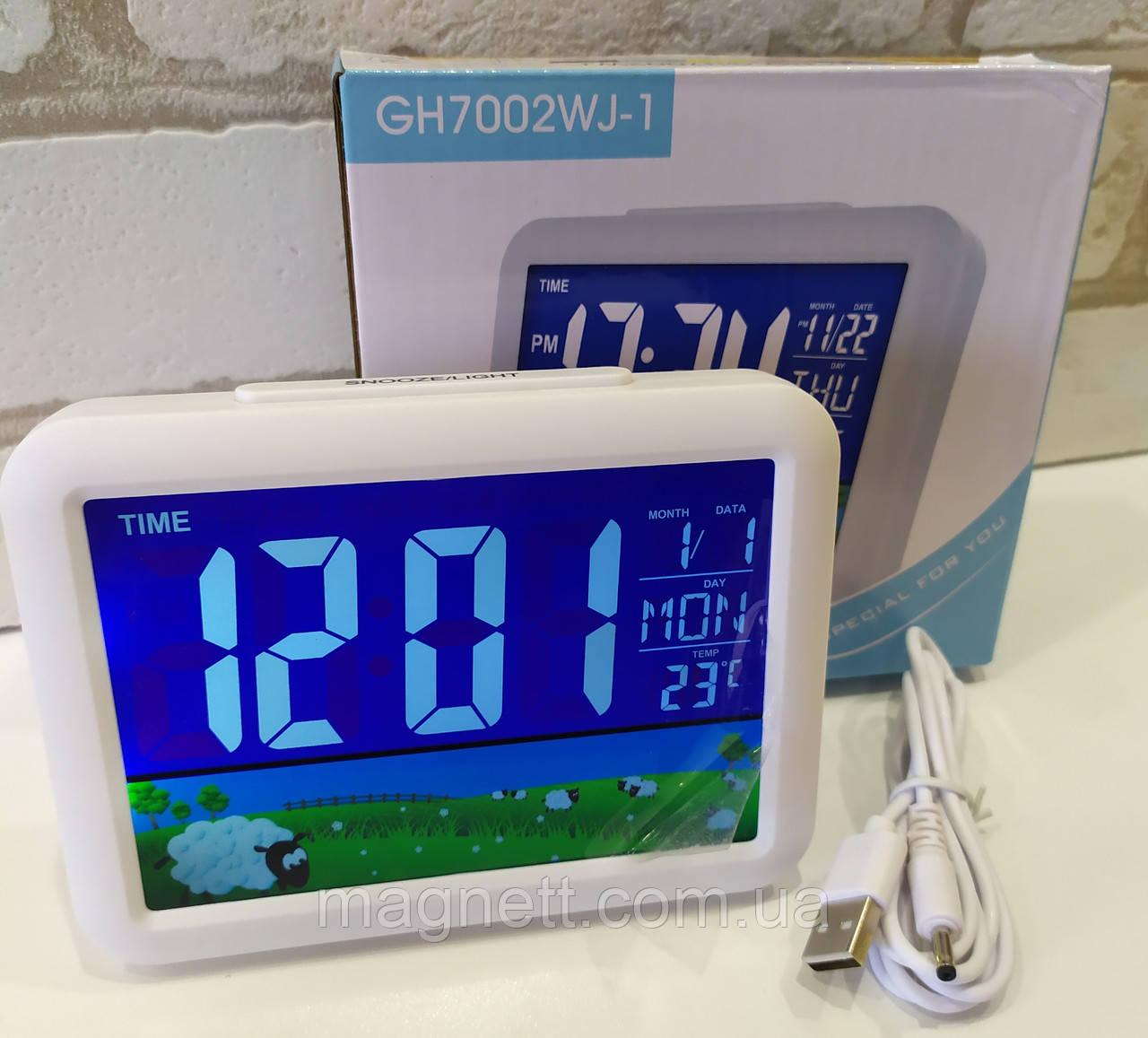 Цветные электронные Часы-будильник с рисунком овечки