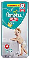 Подгузники-трусики Pampers Pants Maxi 4 (9-15 кг) - 52 шт.