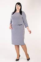 Удобное женское трикотажное платье больших размеров