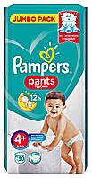 Подгузники-трусики Pampers Pants Maxi Plus 4+ (9-15 кг) - 50 шт.