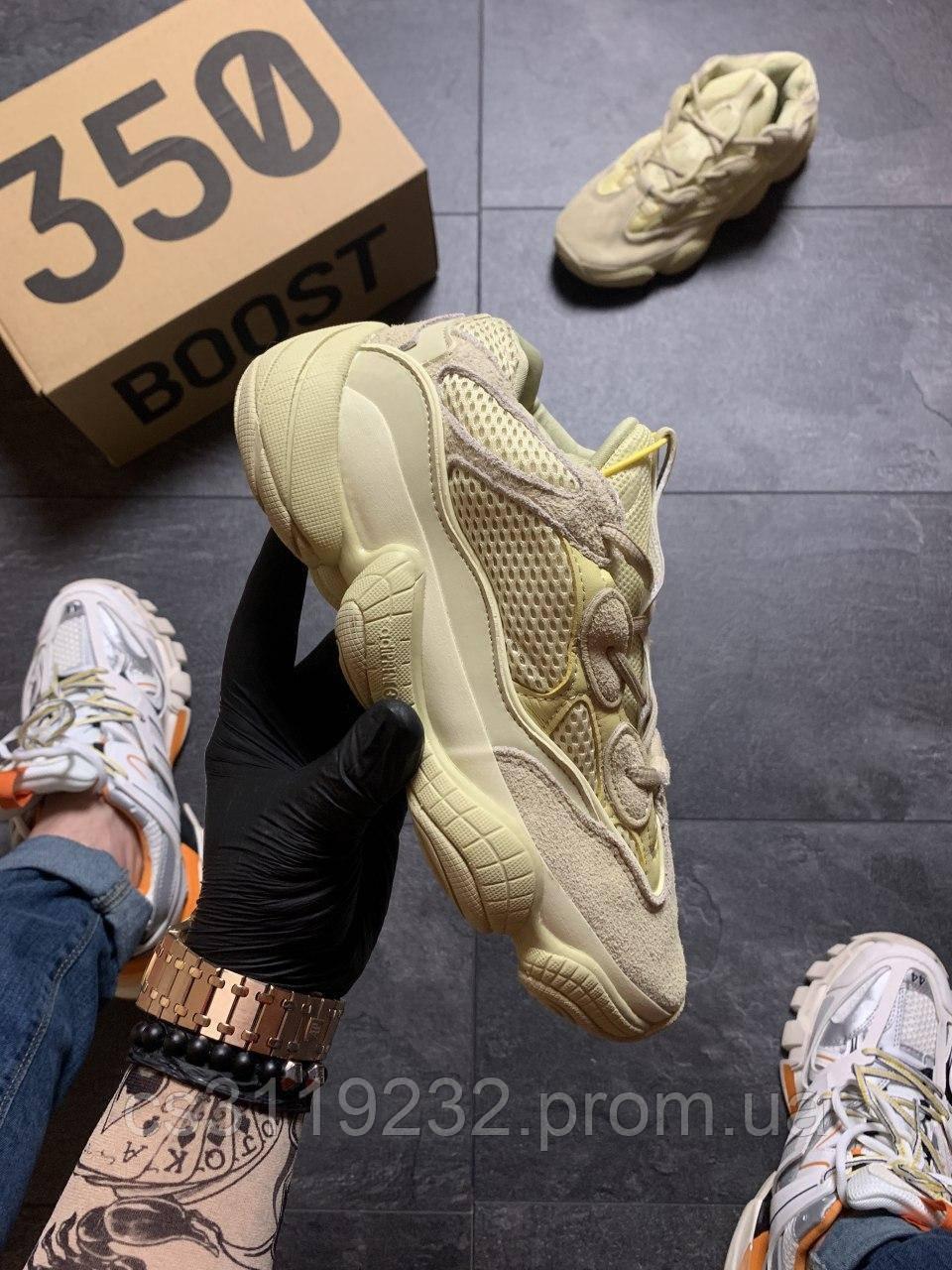 Жіночі кросівки Adidas Yeezy Boost 500 Super Moon (кремові)