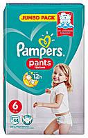 Подгузники-трусики Pampers Pants Extra Large 6 (15+ кг) - 44 шт.