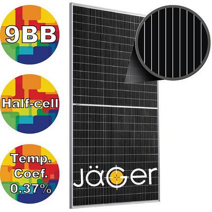 Солнечная батарея 400Вт(моно) RSM144-6-400M Risen 9BB JAGER, фото 2