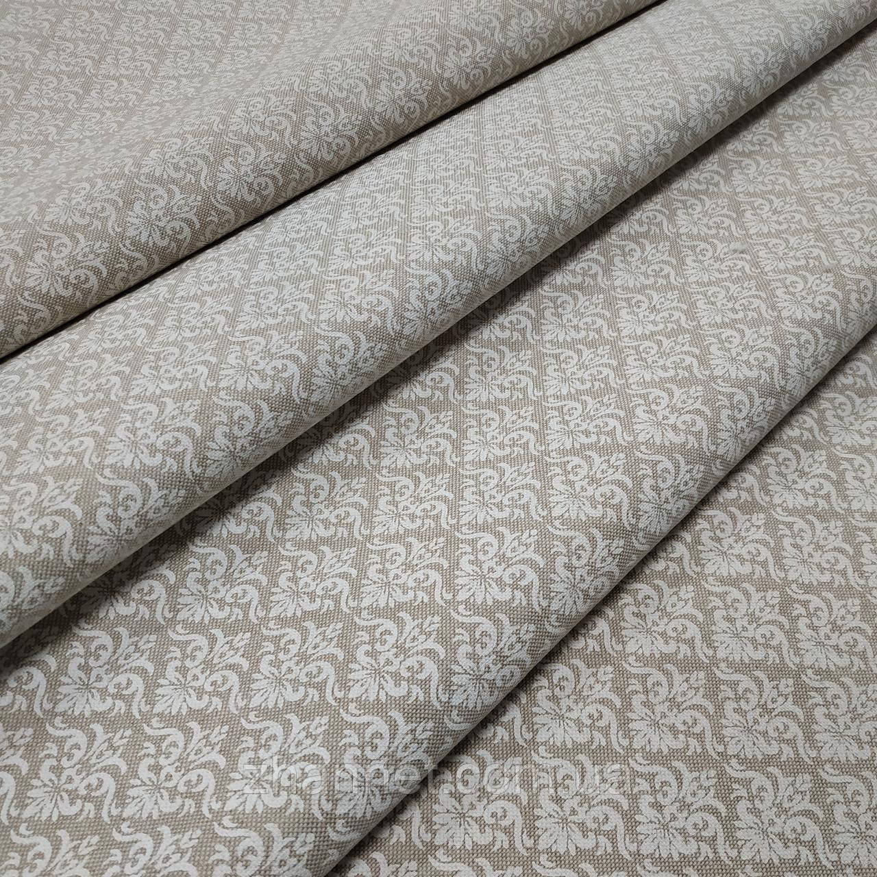 Ткань для штор Лилия натуральный фон 280 см (318921)