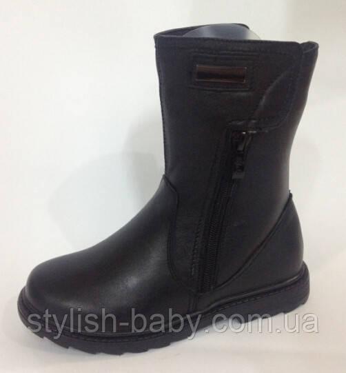 Детская зимняя обувь ТМ. Tom.m для мальчиков (разм. с 33 по 38)