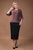 Нарядный женский юбочный костюм больших размеров, фото 1