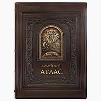 """Книга """"Библейский атлас"""" - история и география библейских земель"""