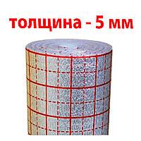 Вспененный полиэтилен ламинированный 5 мм (50 м2) с разметкой