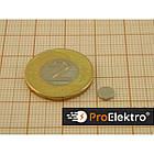 Неодимовый магнит диск 5х1.5 мм, фото 3