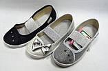 Текстильные тапочки, туфли, балетки, мокасины, эспадрильи  тм WALDI, размер 29., фото 5