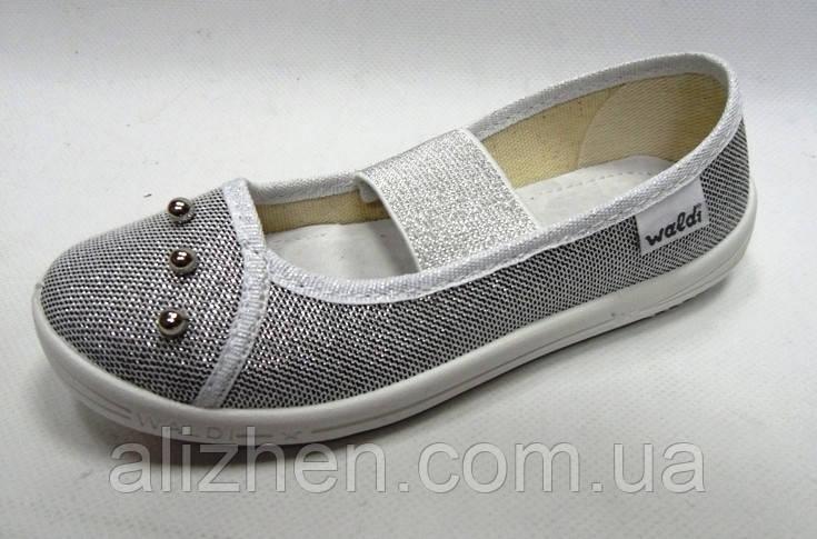 Текстильные тапочки, туфли, балетки, мокасины, эспадрильи  тм WALDI, размер 29.