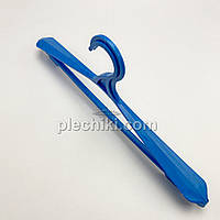 Плечики вешалки пластмассовые синего цвета широкие, длина 440 мм