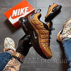 Мужские демисезонные кроссовки Nike Air Max 720-98 (термо) (бронзовые)