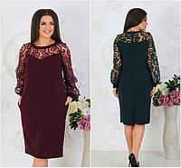 Р 48-54 Ошатне плаття з прозорими рукавами Батал 20863, фото 1