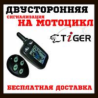 Мотосигнализация Tiger Escort MBR-100 с сиреной, фото 1