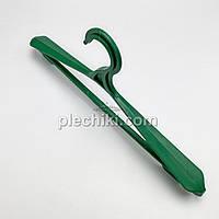 Плечики тремпеля пластмассовые зелёного цвета широкие, длина 440 мм