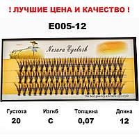 Ресницы Nesura Eyelash 20D, 12 мм, изгиб С, 0,07, 60 пучков Несура пучковые ресницы