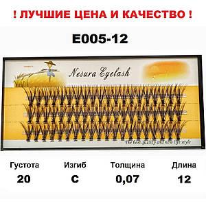 Ресницы Nesura 20D, 8-14 мм, изгиб С, 0,07, 60 пучков