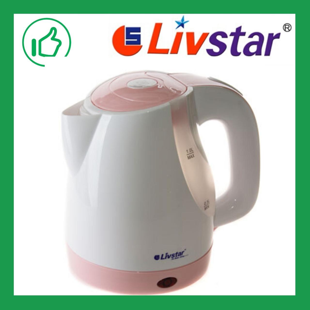Электрочайник Livstar 1.0 л Бело-розовый (LSU-1140P)