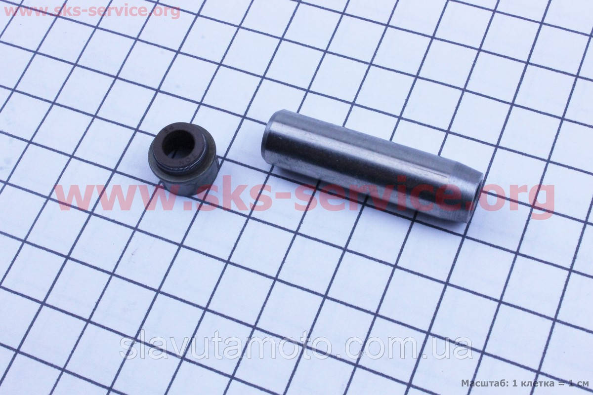 Направляющая клапана + сальник (на 1 клапан) 186F