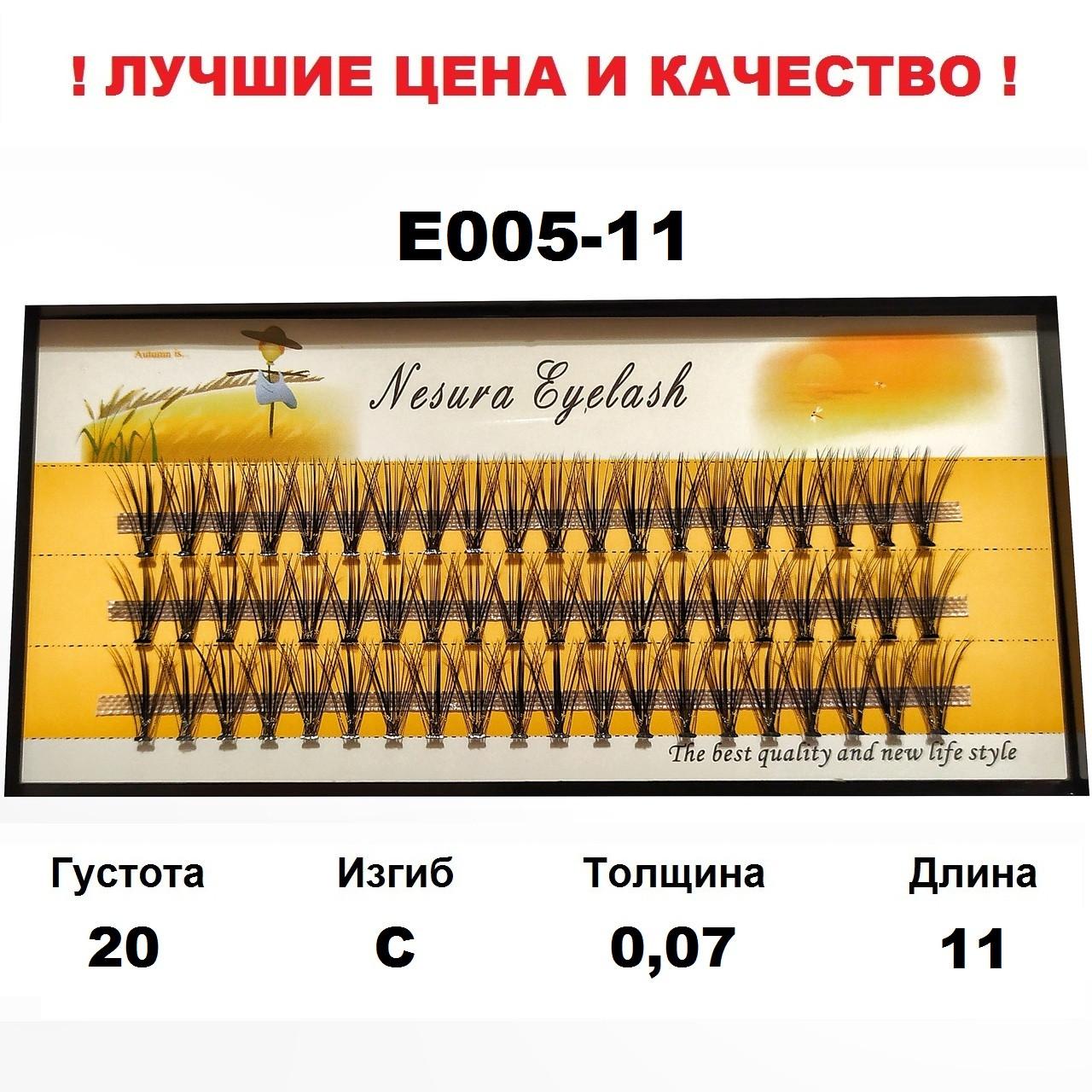 Ресницы Nesura 20D, 8-14 мм, изгиб С, 0,07, 60 пучков 11