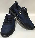 46-50 р! Jordan синие кроссовки мужские летние  с сеткой и кожей большого размера Джордан, фото 3
