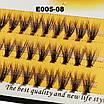 Ресницы Nesura 20D, 8-14 мм, изгиб С, 0,07, 60 пучков 8, фото 2