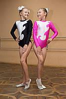 Купальник гимнастический для занятия танцами и гимнастикой со стойкой и вышивкой из пайеток