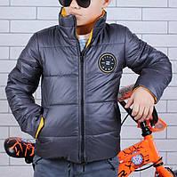 Куртка двухсторонняя! #45447 для мальчиков 9-10-11-12-13-14 лет (134-164 см). Серый и желтый. Оптом