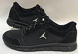 46-50 р! Jordan синие кроссовки мужские летние  с сеткой и кожей большого размера Джордан, фото 10