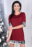 Изящное платье голограмма