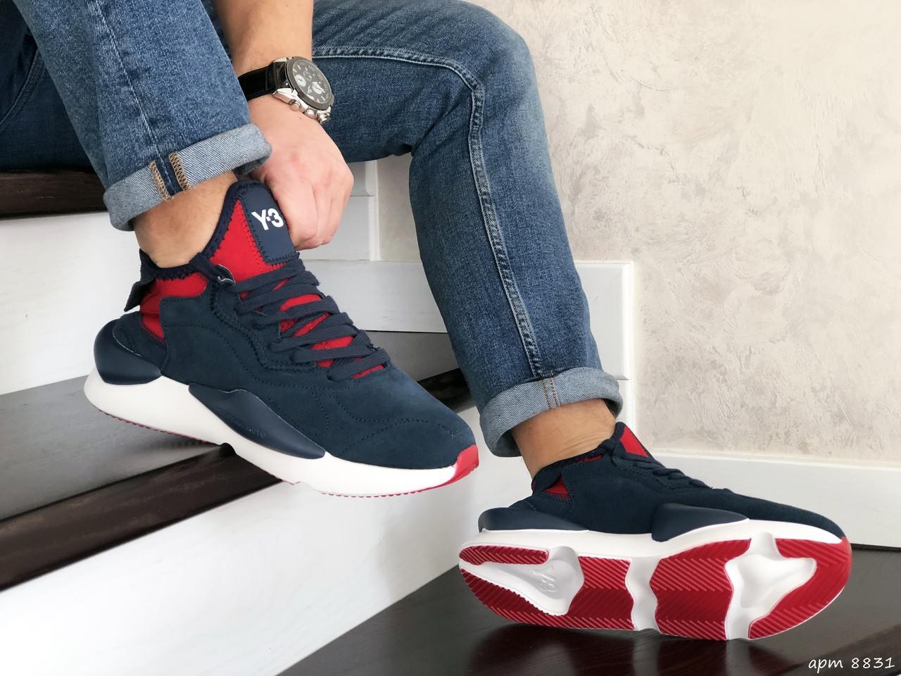Мужские кроссовки Adidas Y-3 Kaiwa (сине-белые)