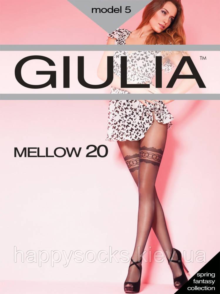 """Капроновые колготки """"Giulia""""Mellow"""" 20 DEN с имитацией чулков"""