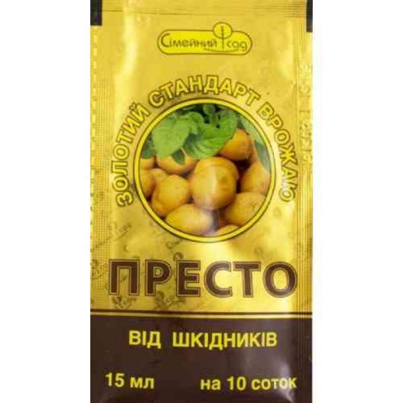 """Системный инсектицид Престо 15 мл для картофеля, персика и яблони """"Семейный Сад"""""""
