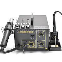 Паяльная станция Handskit 852 компрессорная фен+паяльник, металл корпус