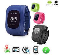 Детские смарт часы Q50 с GPS трекером