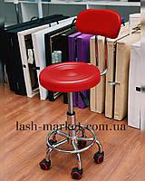Стілець для майстра зі спинкою, регулюванням по висоті Червоний