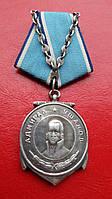 Медаль Ушакова №2.061 серебро копия, фото 1